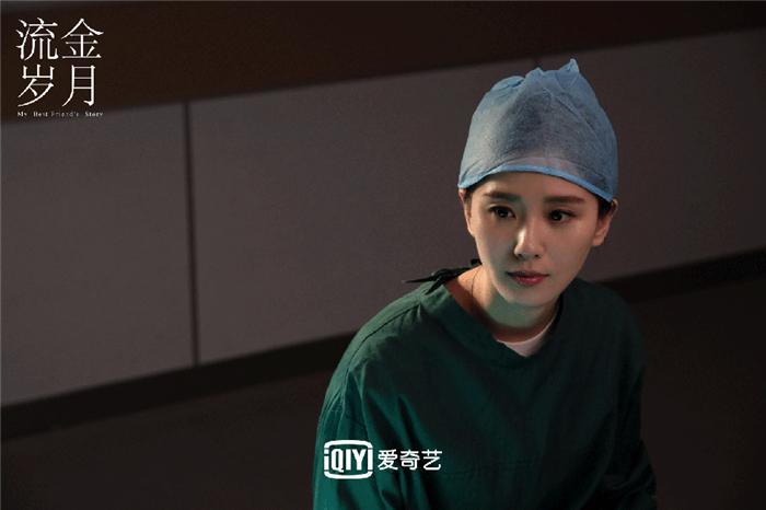 2刘诗诗饰蒋南孙.jpg