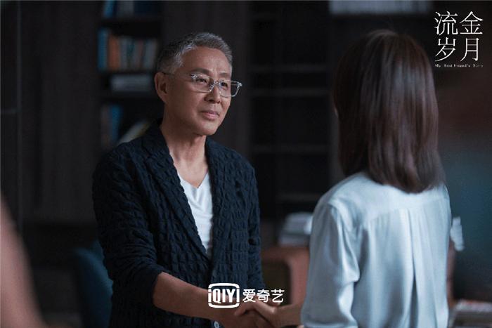 6陈道明饰叶谨言.jpg