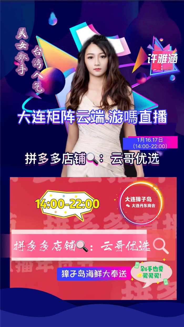 WeChat 圖片_20210117234312.jpg