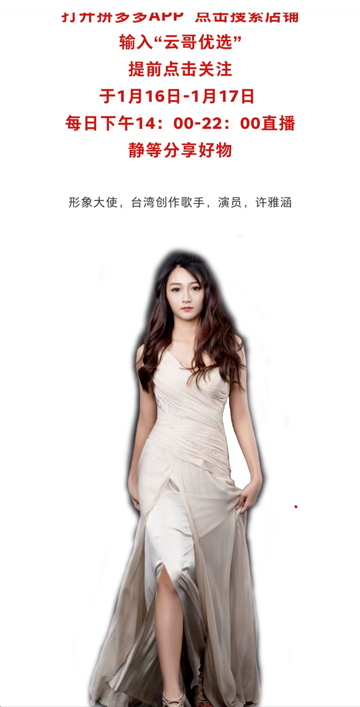 WeChat 圖片_20210117234322.jpg