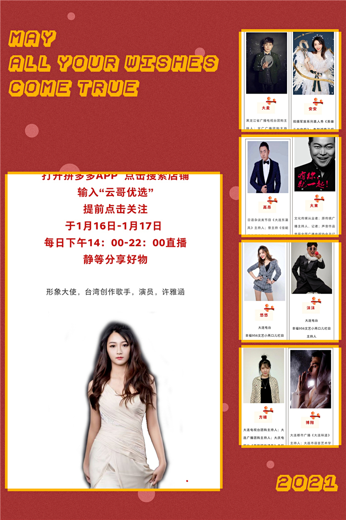 WeChat 圖片_20210216152929.jpg