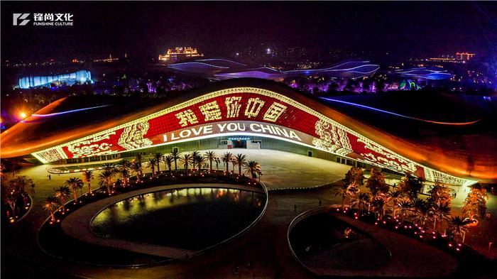 国际购物中心光影图2.jpg