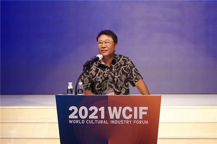 第二届WCIF主题演讲现场图片 (SM李秀满总制作人).jpg