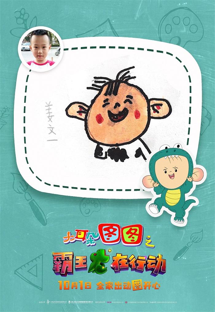 手绘海报1.jpg