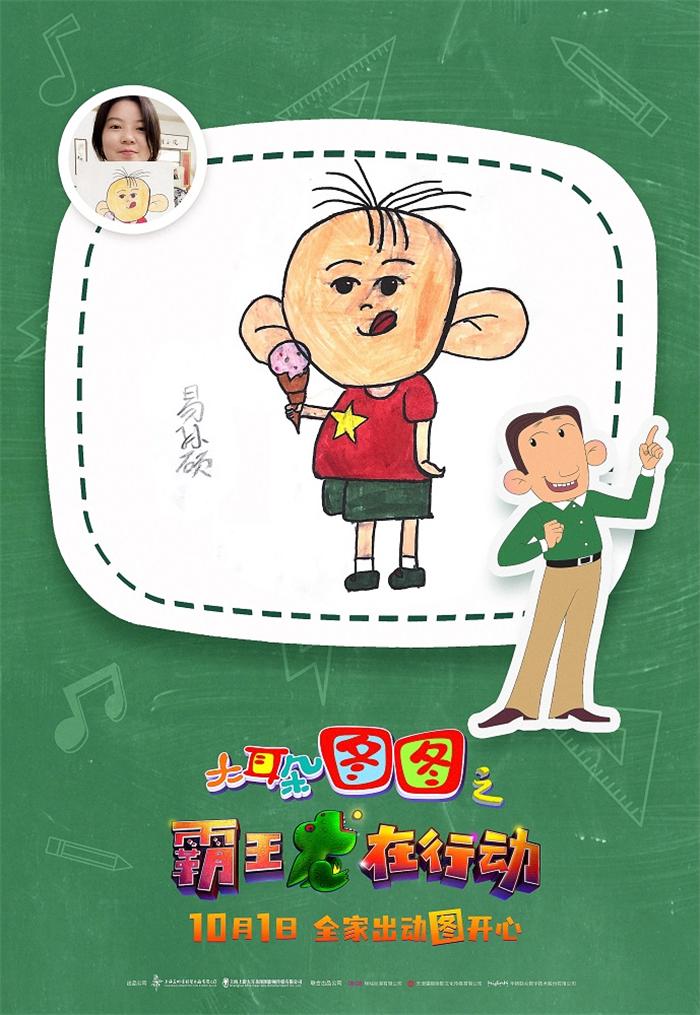手绘海报2.jpg