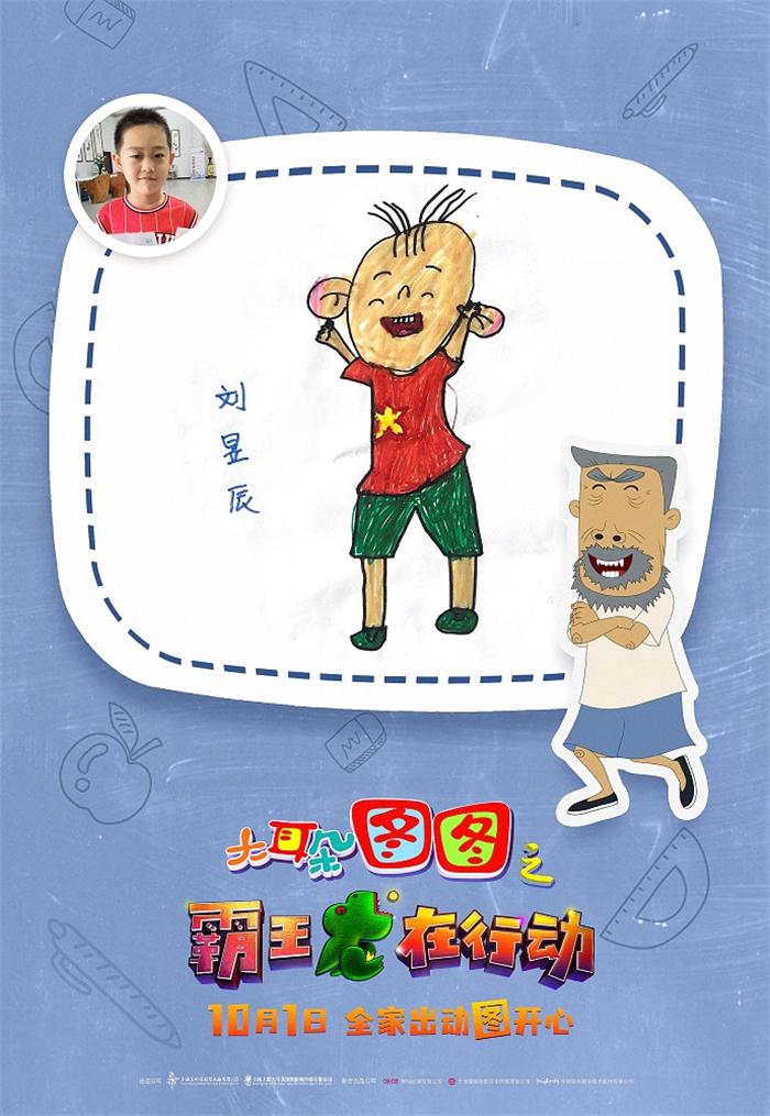 手绘海报3.jpg