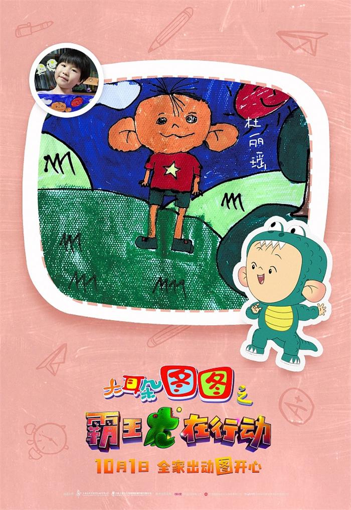 手绘海报6.jpg